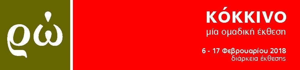 banner_RED