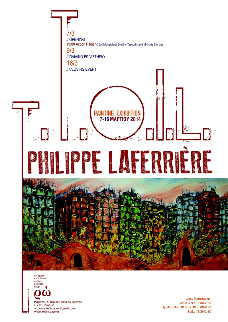 PHILIPPE LAFERRIEREs