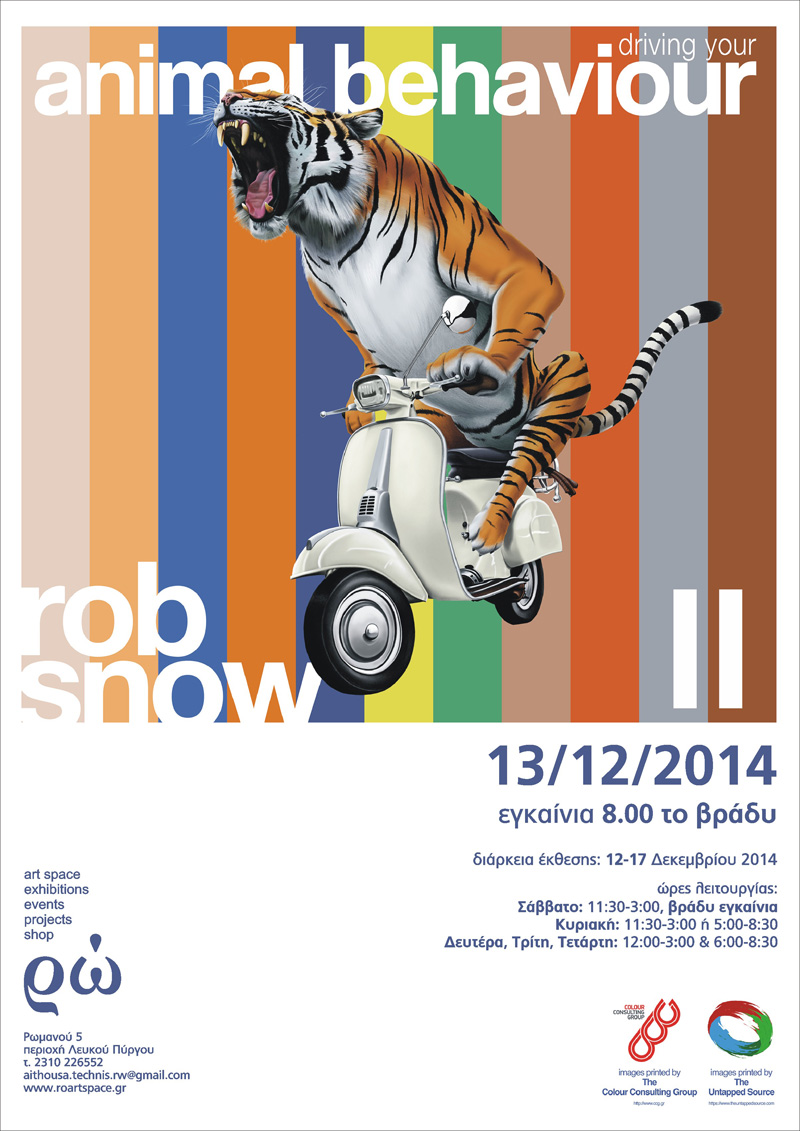 ROB NEW POSTERS