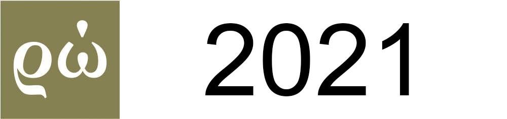 ban_2021